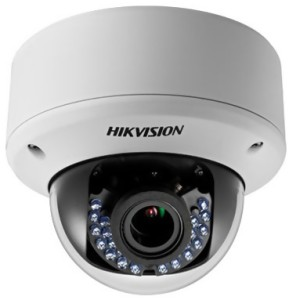 Bild HIK Vision DS-2CD4526FWD-IZ Darkfigther outdoor dome Full HD- 2.8-12mm