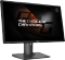"Produktbild ASUS ROG Swift PG248Q 24"" 180Hz (overclock) LED med G-Sync"