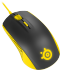 Bild 3 SteelSeries Rival 100 Proton Yellow