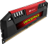 Bild 4 Corsair Vengeance Pro Red 16GB (2 x 8GB) DDR3 2400MHz CL10
